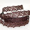 Ажурная лента, 2 см, коричневая