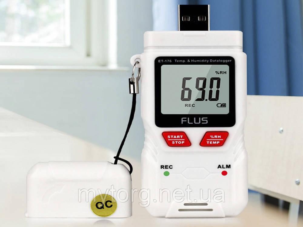 Регистратор температуры и влажности Flus ET 176 USB