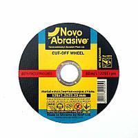 Круг отрезной Novoabrasive 125 х 1,2 х 22