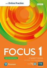 Focus 1 Second Edition Student's Book + Active Book + MEL / Учебник с онлайн тетрадью