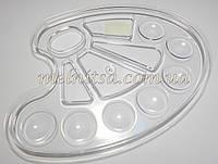 Палитра пластиковая прозрачная, 22х16см, 11 ячеек