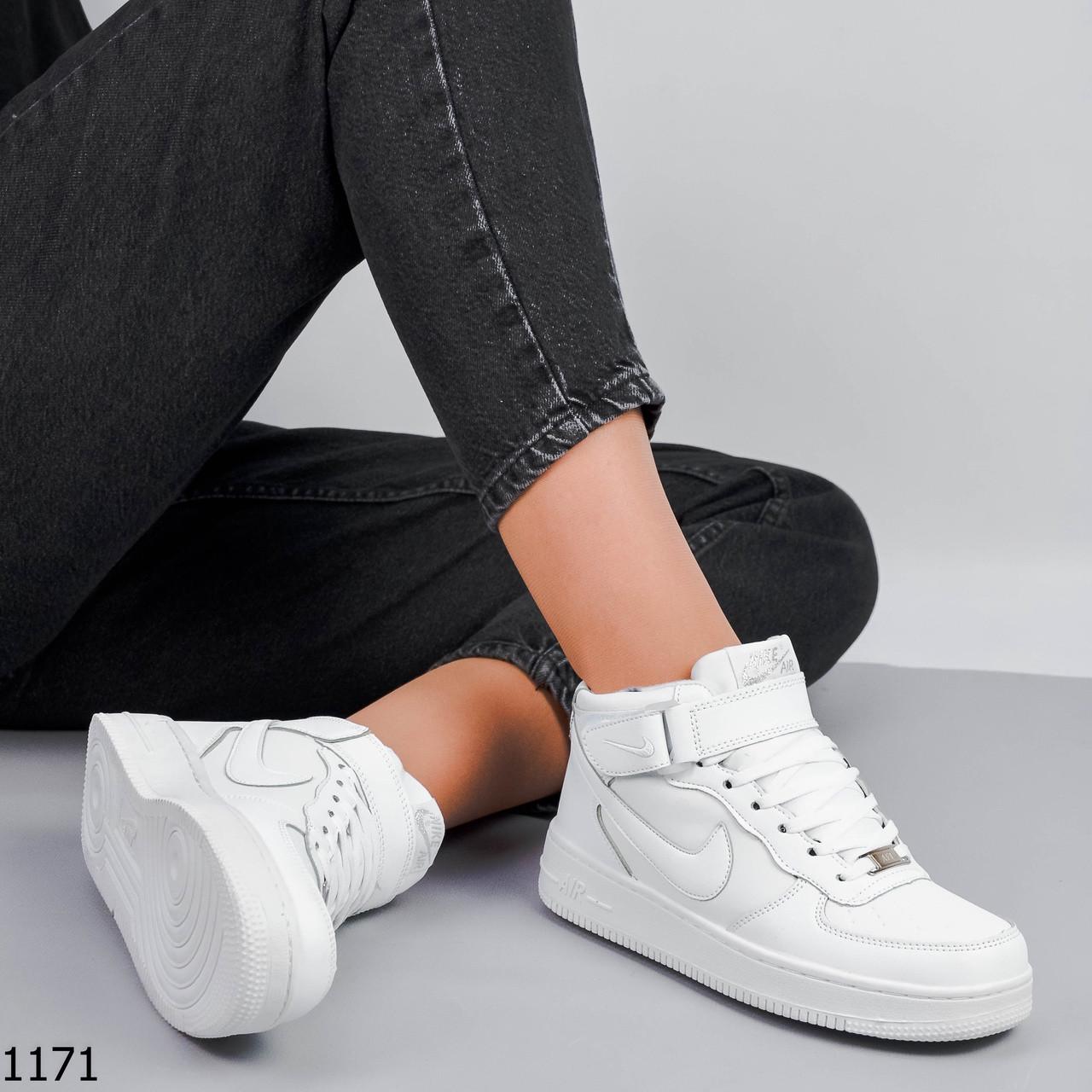 Жіночі кросівки Колір - Білий Матеріал - нат.шкіра