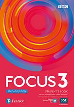 Focus 3 Second Edition Student's Book + Active Book / Учебник с онлайн ресурсами