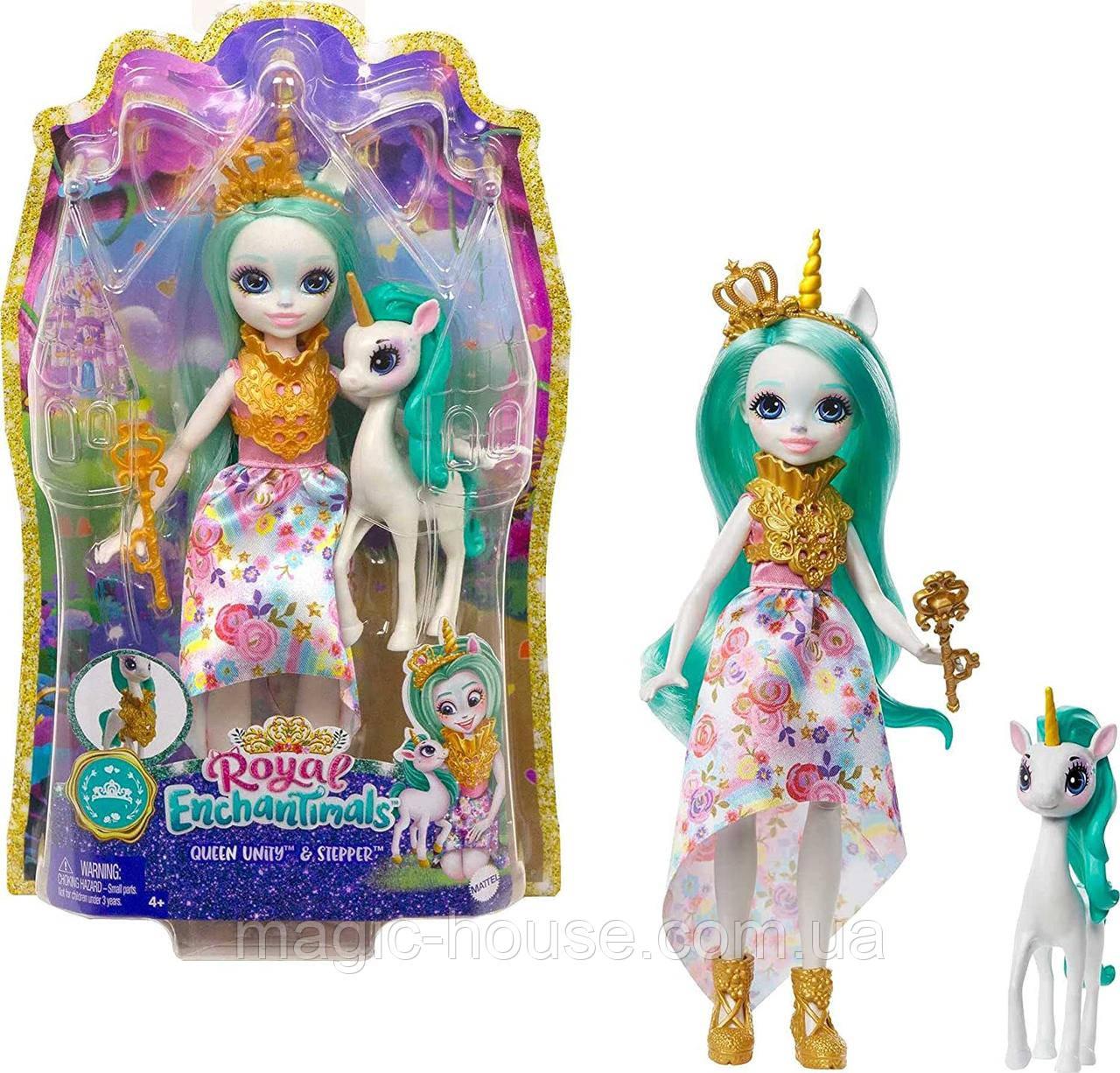 Ігровий набір Энчантималс Королева Юніті і єдиноріг Степпер Royal Enchantimals Queen Unity Оригінал