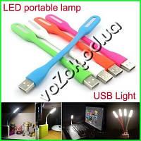 Портативный гибкий светодиодный USB светильник Led Portable Lamp LXS-001, фото 1