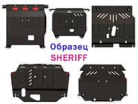 Защита картера двигателя Skoda Fabia 2  2007-  V-все кроме 1,2диз. (Volkswagen Polo  NEW 2010-  V-1.4  АКПП) (Шкода Фабия)