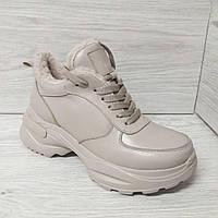 Зимние женские кроссовки из натуральной кожи. Зимові жіночі шкірянв кросівки.