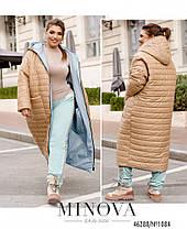 Тепла двостороння куртка з накладними кишенями в забарвлення горох з одного боку з 50 по 68 розмір, фото 3