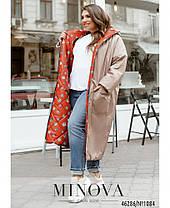 Тепла двостороння куртка з накладними кишенями в забарвлення горох з одного боку з 50 по 68 розмір, фото 2