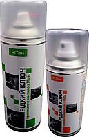 «Жидкий ключ» проникающая смазка с преобразователем ржавчины ТМ «Piton» 400мл