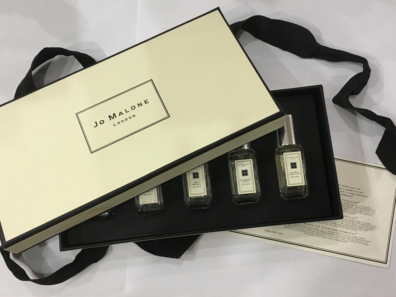 Новинка!!! Подарочный Набор мини парфюмов унисекс JO MALONE 5 в 1 по 9мл