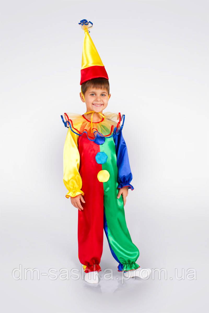 Дитячий карнавальний костюм Клоун