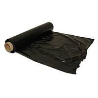Упаковочная чёрная стрейч плёнка 5кг ширина 50см