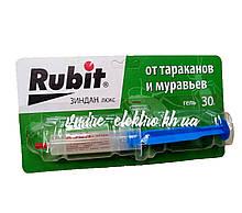 Шприц-гель від тарганів та мурах Rubit Зіндан Люкс, 30 г