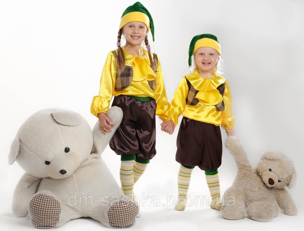 Детский карнавальный костюм ГНОМ 104р.