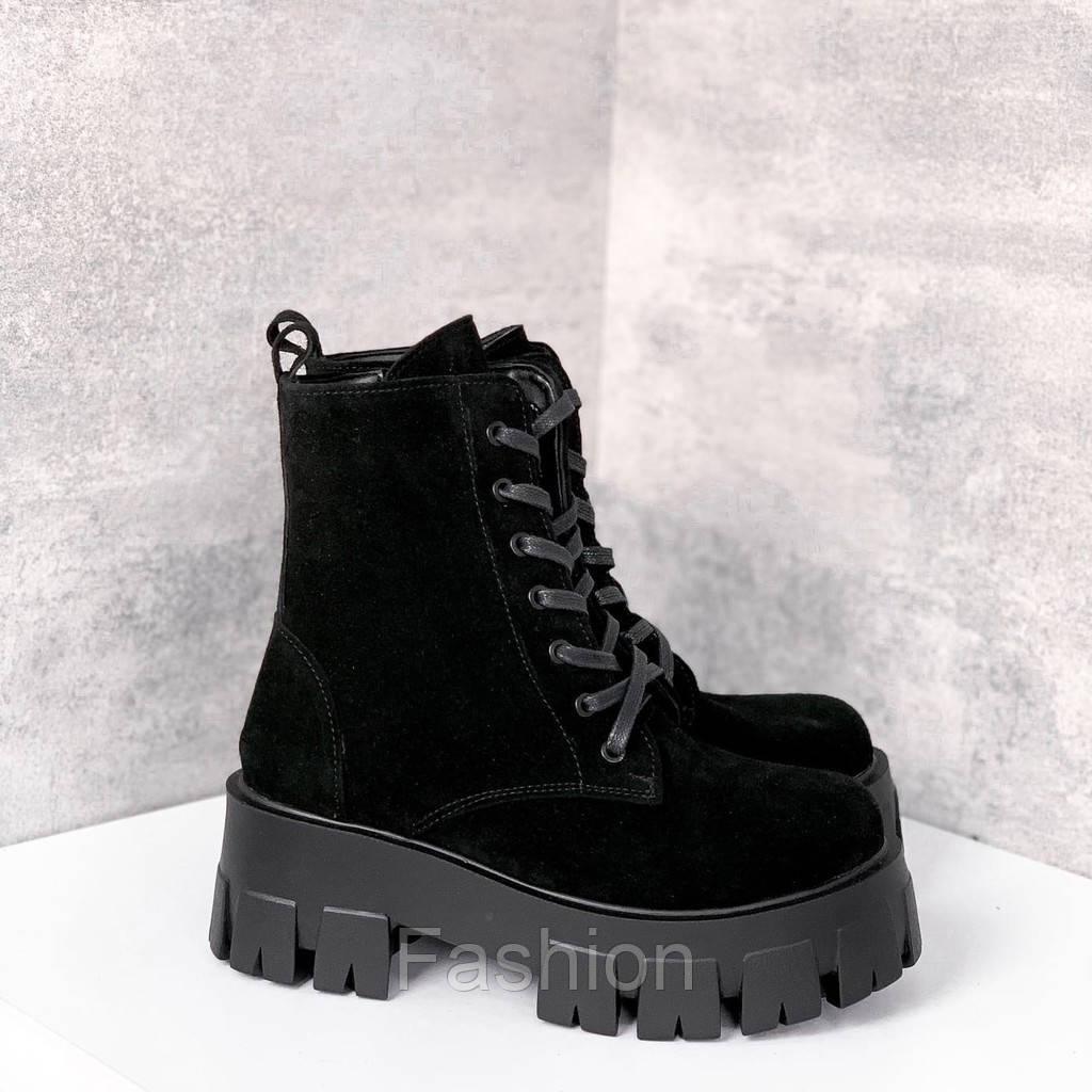 Демисезонные ботиночки 11258
