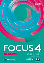 Focus Second Edition 4 Student's Book +Active Book / Учебник с онлайн ресурсами