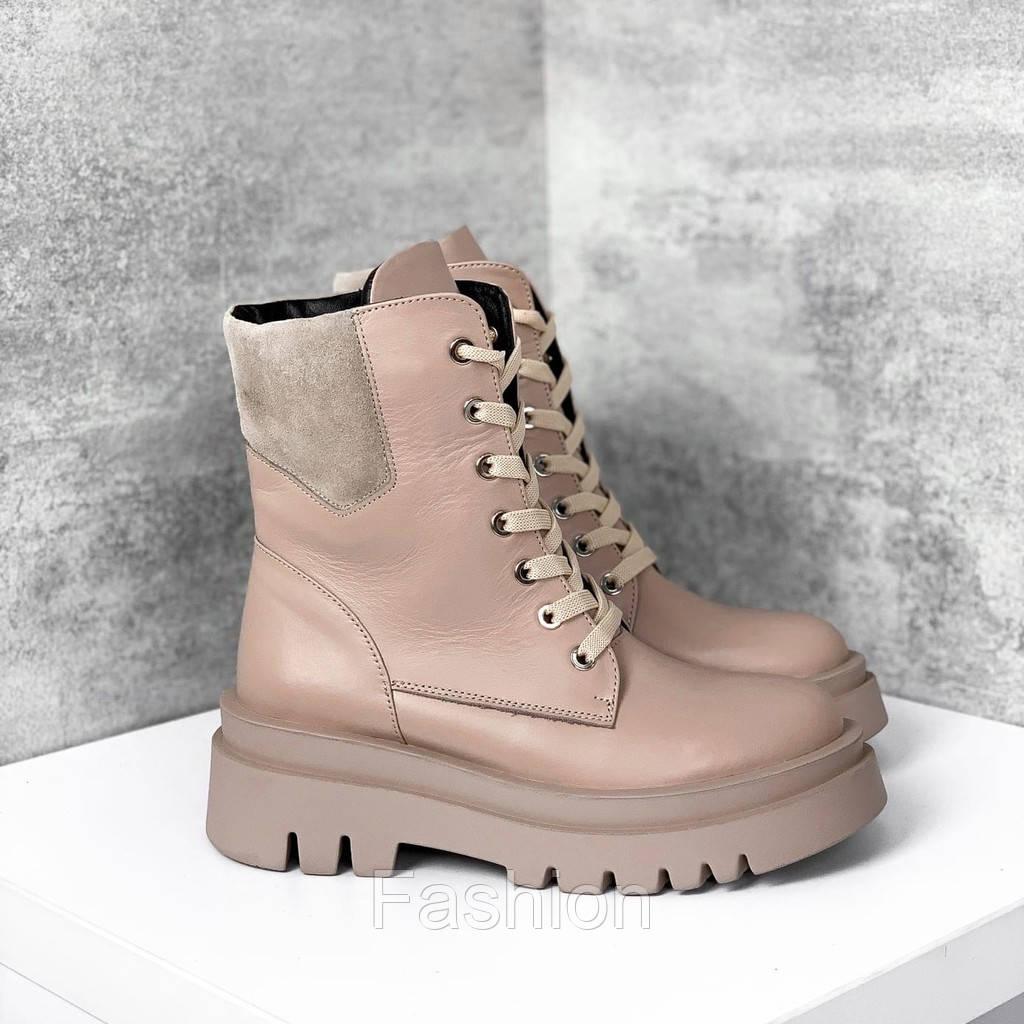 Демисезонные ботиночки =Roy= 11195