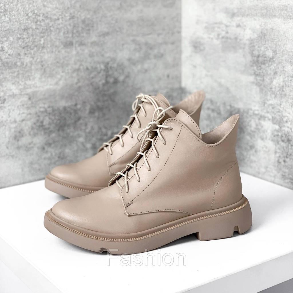 Демисезонные ботиночки 11191
