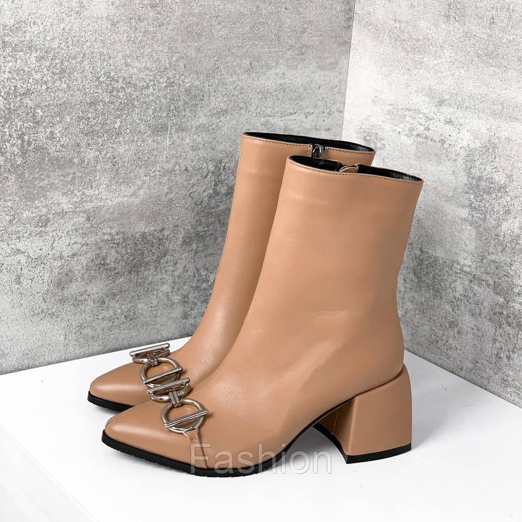 Демисезонные ботиночки =NETTI= 11176