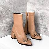 Демисезонные ботиночки =NETTI= 11176, фото 2