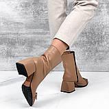 Демисезонные ботиночки =NETTI= 11176, фото 5
