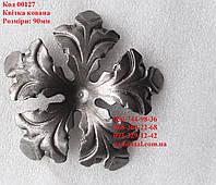 Квітка кована 90мм, фото 1