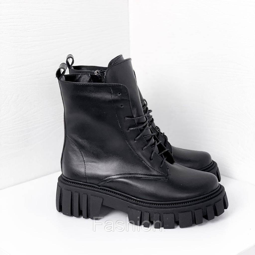 Демисезонные ботиночки 11087