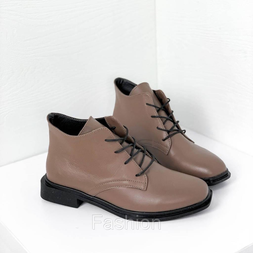 Демісезонні черевички 11996