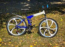 """Велосипед на литих дисках складаний двохпідвісний 26"""" колеса, біло-синій (21 швидкість)"""