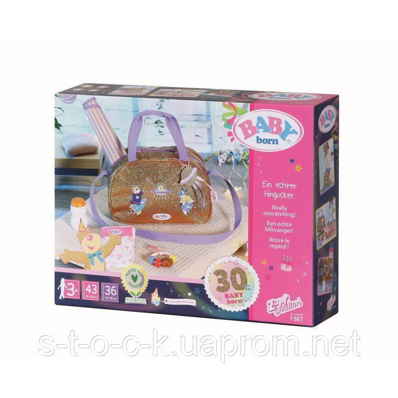 BABYborn - сумка для пеленання 831106