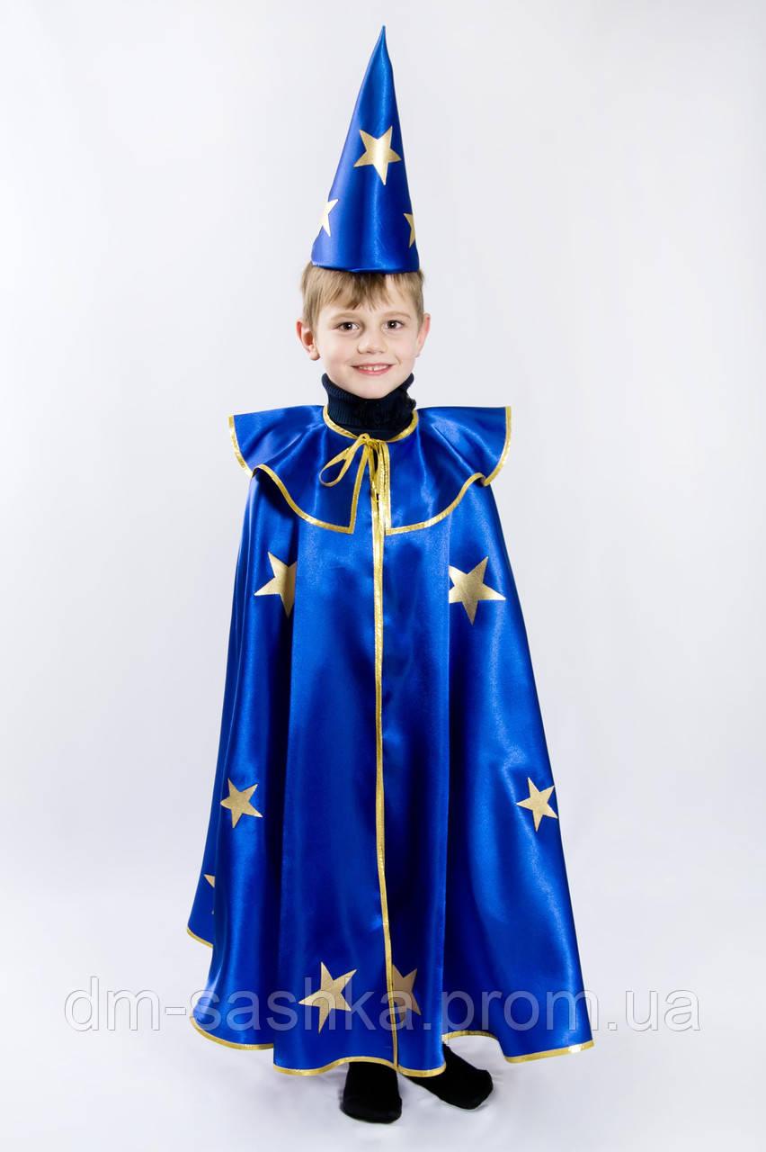 Детский карнавальный костюм Звездочет 104р.