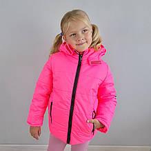 20438роз Зимняя куртка для девочки розовая тм Одягайко размер 104,110,116,122 см