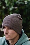 Чоловіча шапка модна лопата головний убір з підворотом унісекс колір бежевий, фото 2