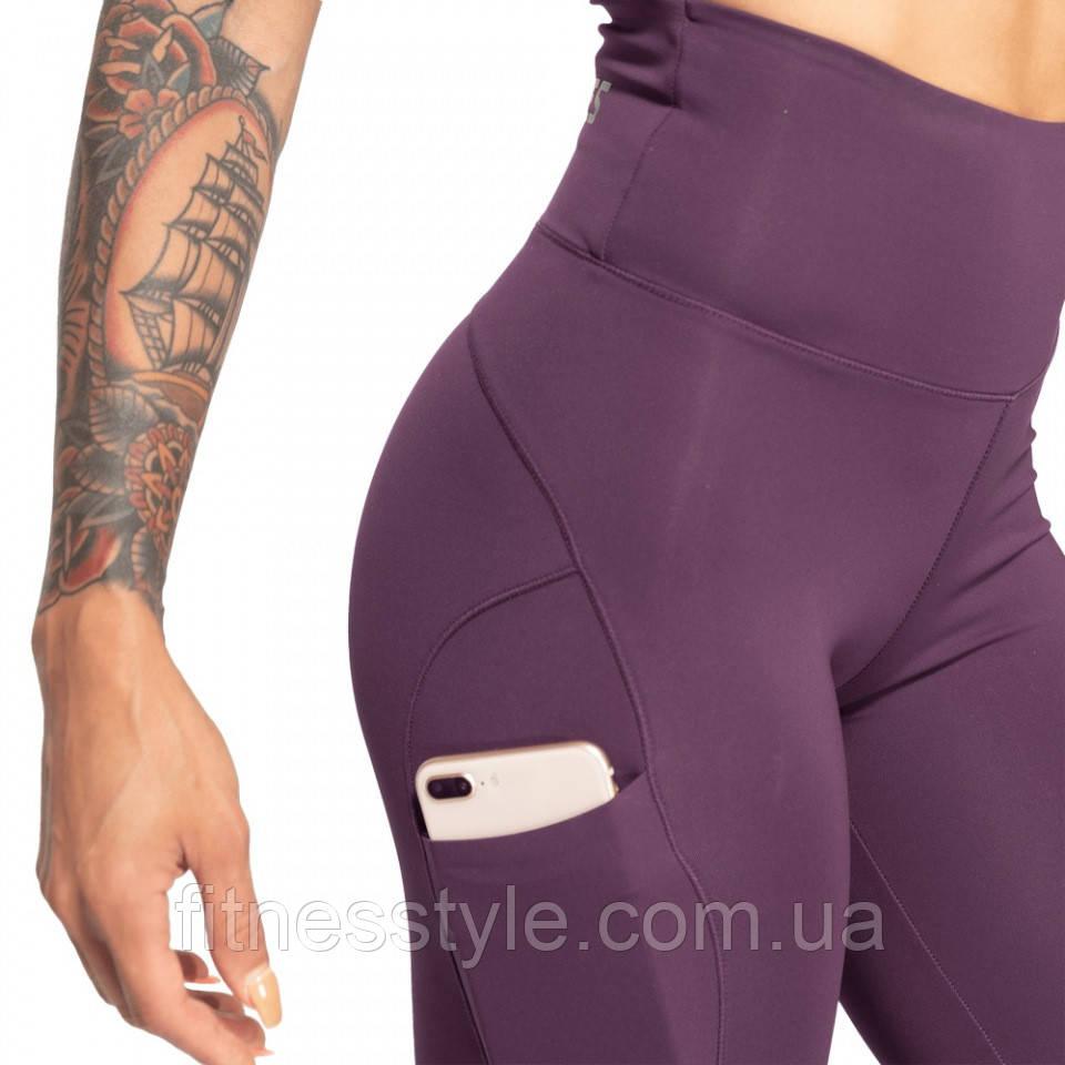 Легінси Better Bodies High Waist Leggings, Royal Purple