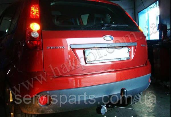 Фаркоп Ford Fiesta (Форд Фієста)