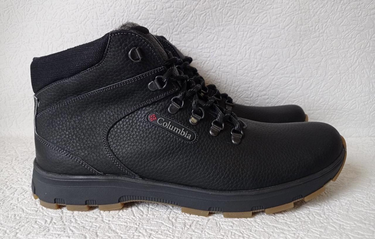 Мужские зимние кожаные ботинки большого размера качественные и удобные