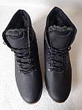 Мужские зимние кожаные ботинки большого размера качественные и удобные, фото 6