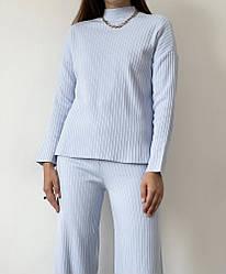 Жіночий костюм Bilichka в рубчик з вирізом під горло Небесний