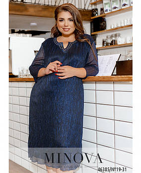 Ошатне двошарове сукня прямого крою батал з 56 по 62 розмір