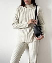 Жіночий костюм Bilichka в рубчик з вирізом під горло Молочний