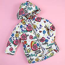 20362бел Белая детская зимняя курточка для девочки тм Одягайко размер 92,98,104 см