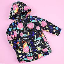 20362син Детская черная зимняя куртка для девочки тм Одягайко размер 92 см