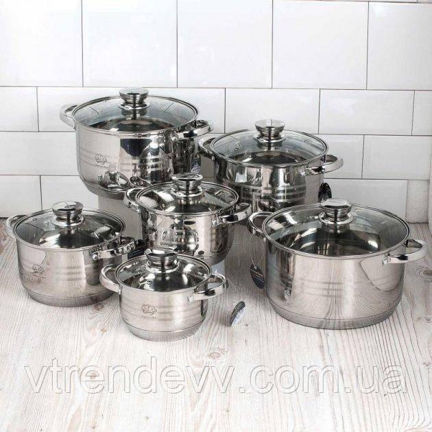 Набір посуду German Family GF-2025