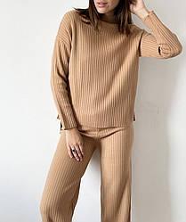 Жіночий костюм Bilichka в рубчик з вирізом під горло Беж