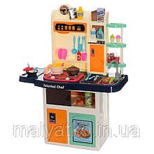 Кухня дитяча з циркуляцією води Kitchen Chef арт. 922-108