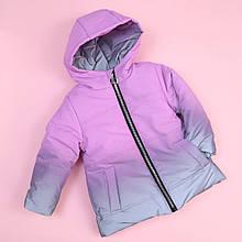 20462роз Зимняя куртка светоотражающая для девочки розовая тм Одягайко размер 104,110 см