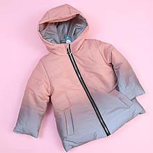20462пуд Детские зимние куртки светоотражающие для девочки тм Одягайко размер 104,110 см