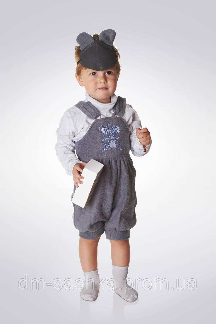 Детский карнавальный костюм МЫШОНОК 92р.