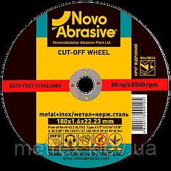 Круг отрезной по металлу NovoAbrasive 230х2.5 мм.